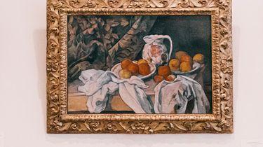 kunst aan de muur van museum